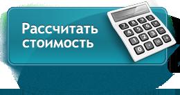 калькулятор он-лайн